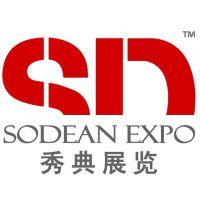 上海秀典展览展示有限公司