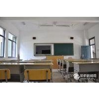 推拉黑板、教学黑板、济南书香教具