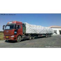 北京到鹤壁市回程配货车87503004空车配货