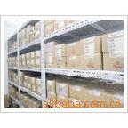 供应BP7997 专营8脚集成IC  价格优势   长期供应