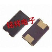 贴片无源晶振18.6M 18.6MHZ 进口 8045 两脚 2P 8*4.5晶体谐振器
