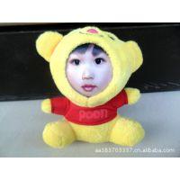 3D人脸公仔外贸3D人面娃加盟出口毛绒公仔维尼熊乐天熊995569.cn