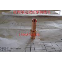 供应来图定做焊接式紫铜直通接头【此产品按图纸加工】