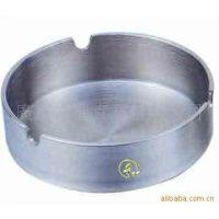 厂家专业生产不锈钢烟灰缸(质量好,价格低)