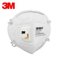 【总代理】美国3M 9001V/9002V折叠式带阀颗粒物防护口罩/防PM2.5防雾霾
