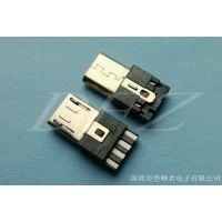 厂家供应MICRO USB 5P公头超薄3.2前五后四L=14.3