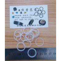 YF0825无披锋硅橡胶O型圈食品级硅胶O型防水圈