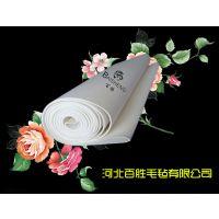 丝网印花热转印 窗帘印花设备 印花毛毯 玻璃印花设备【推荐】