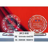 深圳直销商务表彰奖杯,公司周年忠诚员工奖杯,水晶奖牌