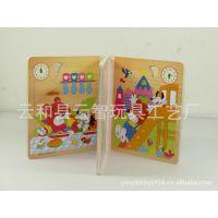 厂家直销儿童玩具 趣味木书 智力拼图玩具 益智玩具 中号木书拼图