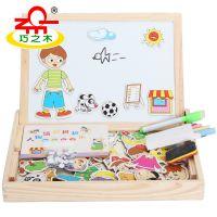 巧之木 人物数字字母拼拼乐儿童拼图磁性画板黑板益智玩具0.9KG
