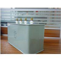 10uf 3000V uv电容器