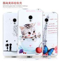 魅族X2手机壳卡通彩绘磨砂手机套魅族外套MX2超薄软后壳