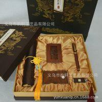 高档木质工艺品 特色红木名片盒套装礼品 教师节高档感恩礼物
