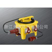 供应优质防尘插座箱270*460*160规格工业插座箱安装可定