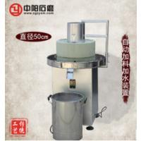 中阳牌50cm豆浆米浆电动石磨机