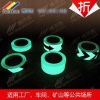 博尔杰 视觉警示胶带 夜光胶带 夜光划线胶带 夜光警示胶带-条纹 箭头 V型