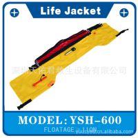供应CE认证 YSH-600手动/自动充气式成人工作救生衣