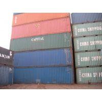 40英尺12米二手集装箱标准集装箱转让出售(40GP)