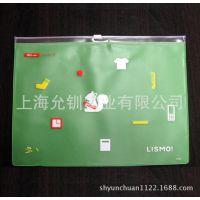 上海厂家专业订制PVC拉链袋 PVC磨砂拉链袋 图案精美
