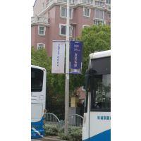 上海道旗广告审批 上海道旗广告发布 上海指示牌制作