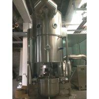 优博干燥立式沸腾干燥机适用粉末或颗粒物料的干燥