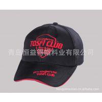 户外春季男士帽子 韩国韩版潮太阳帽棒球帽运动鸭舌帽遮阳帽
