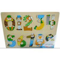 幼得乐0-9数字拼图玩具 木制玩具 幼儿玩具YX574