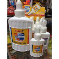 BOBO博宝 YS-6006速干白乳胶 40g 液体胶 文具胶水 高级办公胶水