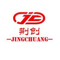 上海荆创贸易有限公司