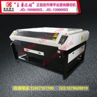 广告灯箱亚克力激光切割机 塑料板有机玻璃激光雕刻切割机
