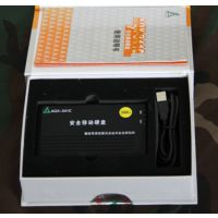 AQX-341C型安全移动硬盘