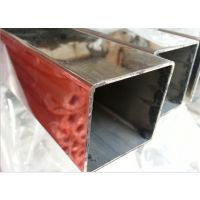 供应青海格尔木304不锈钢方管70*70多少钱一根