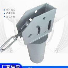 优质A1-1(20)碳钢U形螺栓 U形螺栓(带角钢)A2-1(50)