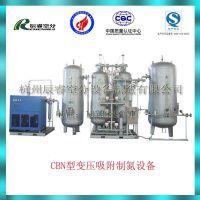 供应氮气制造机系列,食品氮气制造机