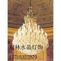 北京双林瑞兆装饰材料有限公司