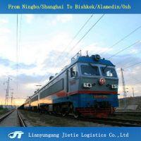 机械设备 提供上海、温州至阿拉木图、阿斯塔纳的铁路运输服务