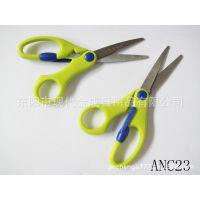供应产品  ANC23学生剪  儿童安全剪 办公剪