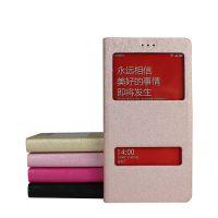供应红米note2手机套红米note2翻盖手机壳红米note蚕丝纹双开保护皮套