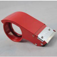 加长型胶带封箱器 铁封箱器 大码胶带封箱机 切割器55-60mm
