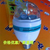 供应水晶魔球 七彩旋转灯泡 家庭聚会灯 KTV舞台包房灯LED球泡