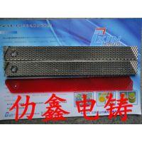 电铸手机保护套模板/双色模具/车灯反射器模具/镍片