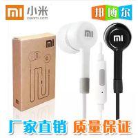 小米耳机原装灵悦耳机米1m2M4/3/2S/1S红米note入耳式线控通话