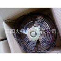 贵州冷干机电机/除湿机电机/加湿器电机/供应YY94-15/4风机
