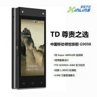 国产手机智能机G9098 G9092商务翻盖手机安卓4.4系统货到付款代发