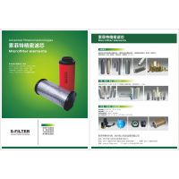 供应索菲特T系列不锈钢压缩空气过滤器