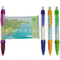 佳佳文具 优质广告拉画笔 精美宣传记事圆珠笔 可印logo欢迎订购