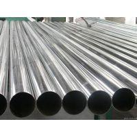 供应精密304不锈钢圆管毛细管批发价格9.5*0.25
