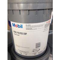 供应包邮MOBIL POLYREX EM,美孚EM103 电机轴承润滑脂