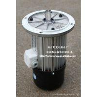 软启动铝壳电机|电磁制动直流三相异步电动机YDEZ 1.5KW 供应南京总厂